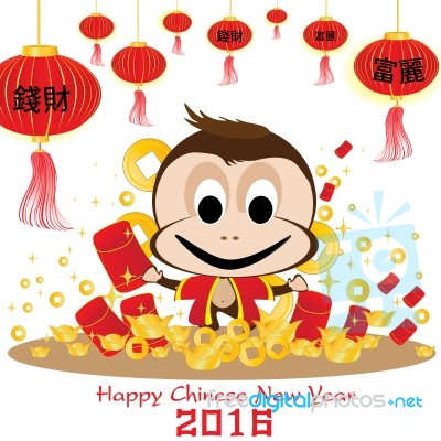 happy chinese new year 2016 card and monkey on white background monkey in money and - Chinese New Year Year Of The Monkey