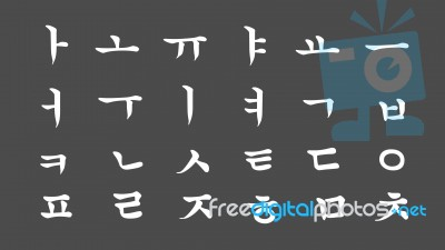 North Korean Alphabet In Calligraphy Stock Image - Royalty Free ...